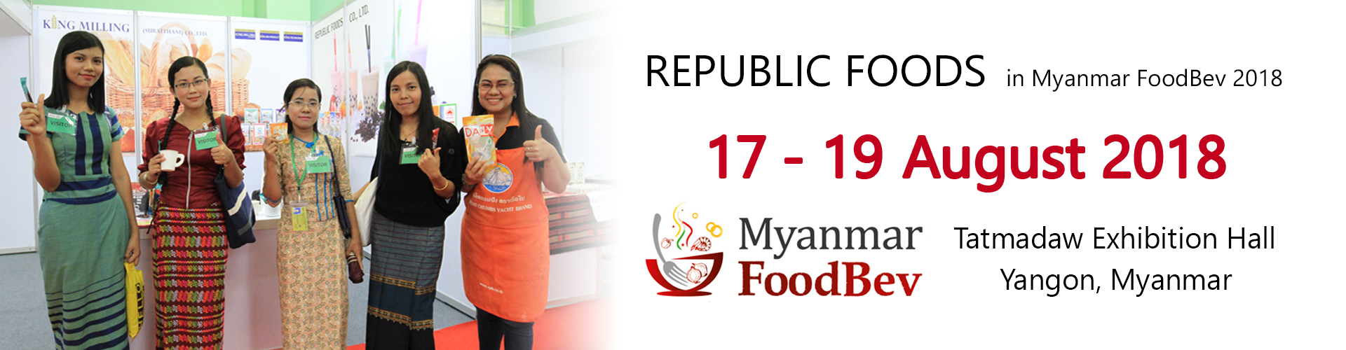 Myanmar Exhibition 2018